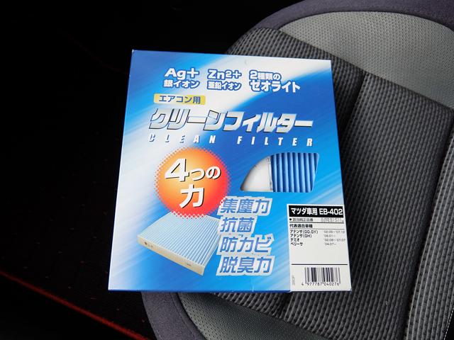 PMC / パシフィック工業 エアコン用クリーンフィルター EBシリーズ EB-402