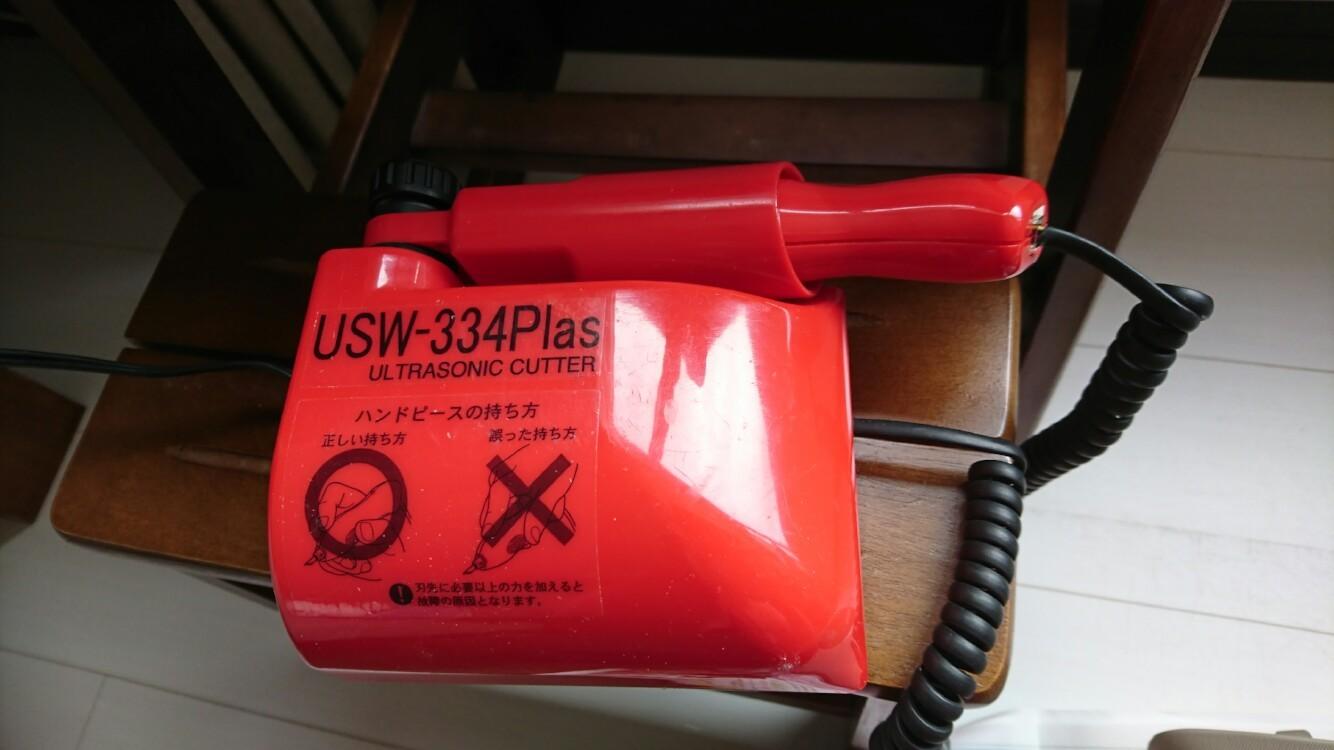 Plascom 超音波カッター USW-334Plas