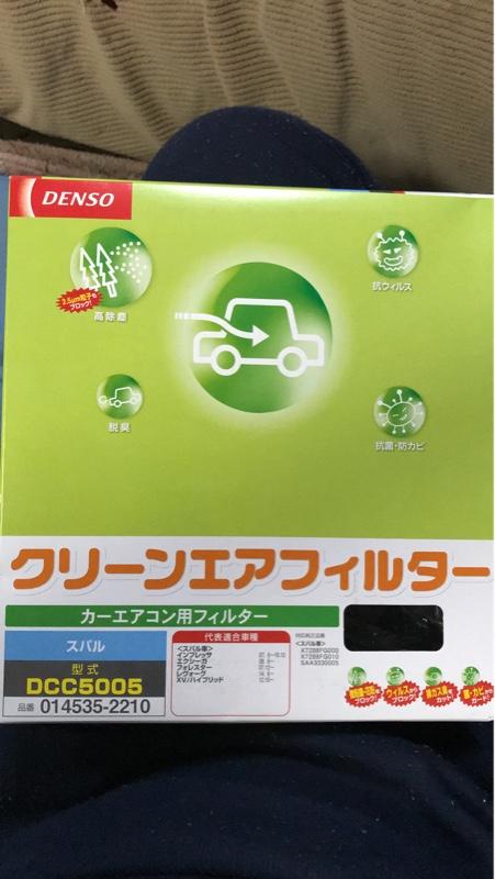DENSO DENSO(デンソー)カーエアコン用クリーンエアフィルター