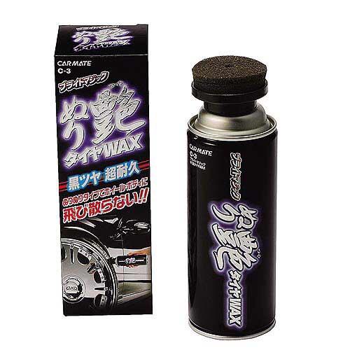 CAR MATE / カーメイト ブライトマジック ぬり艶タイヤWAX
