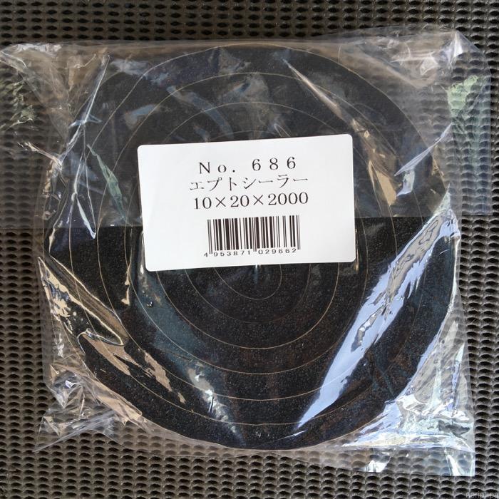 日東電工 日東エプトシーラー No.686 10mm×20mm×2m