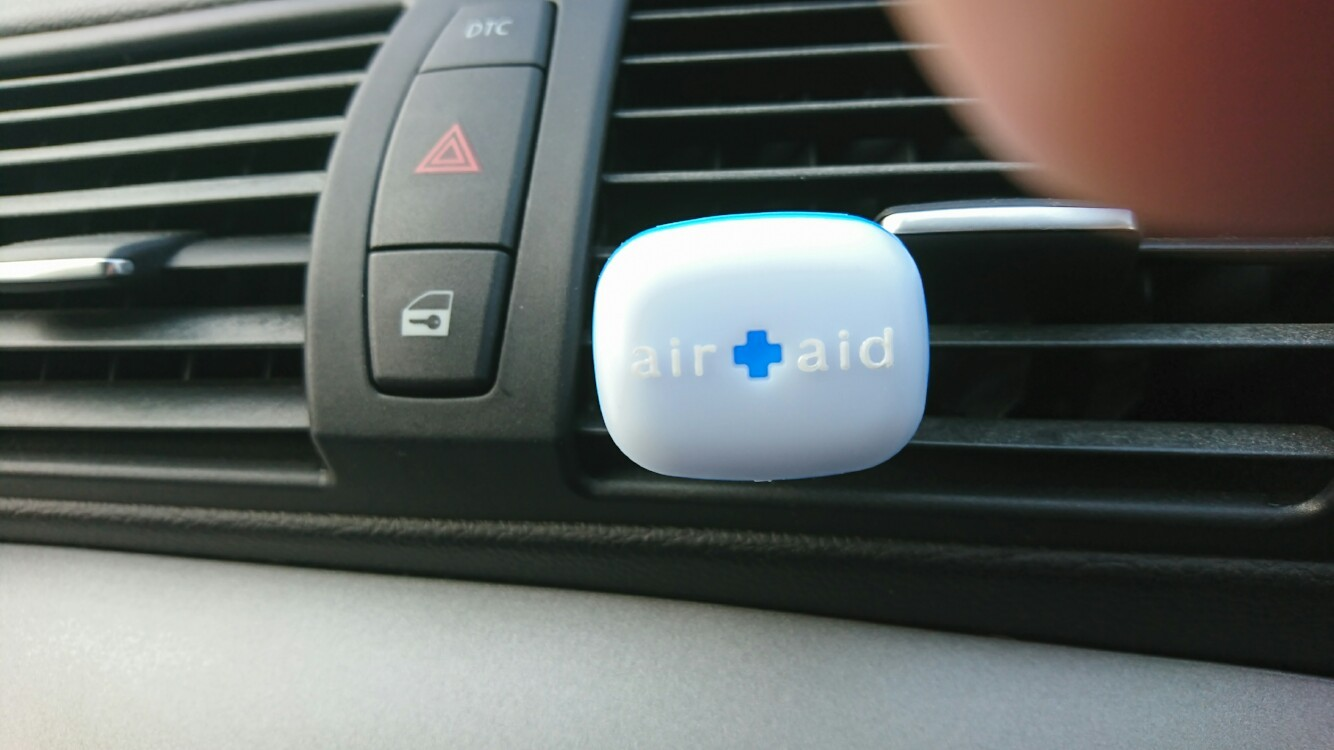 不明 air aid