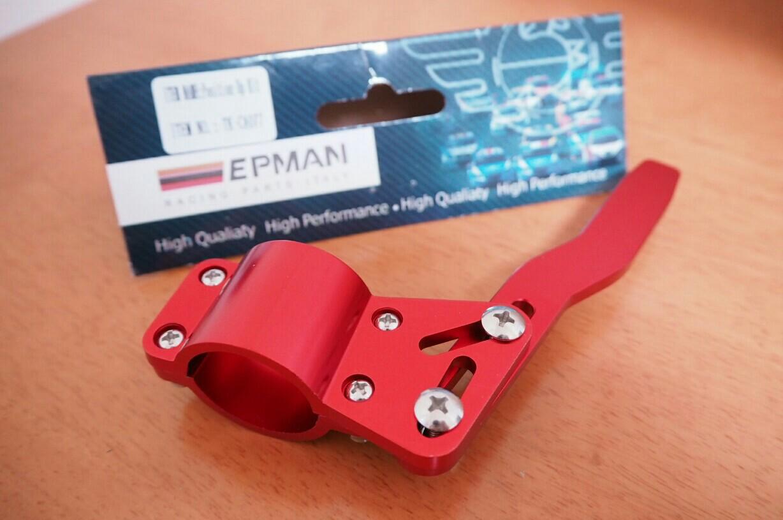 EPMAN ウィンカーレバーポジションアップキット