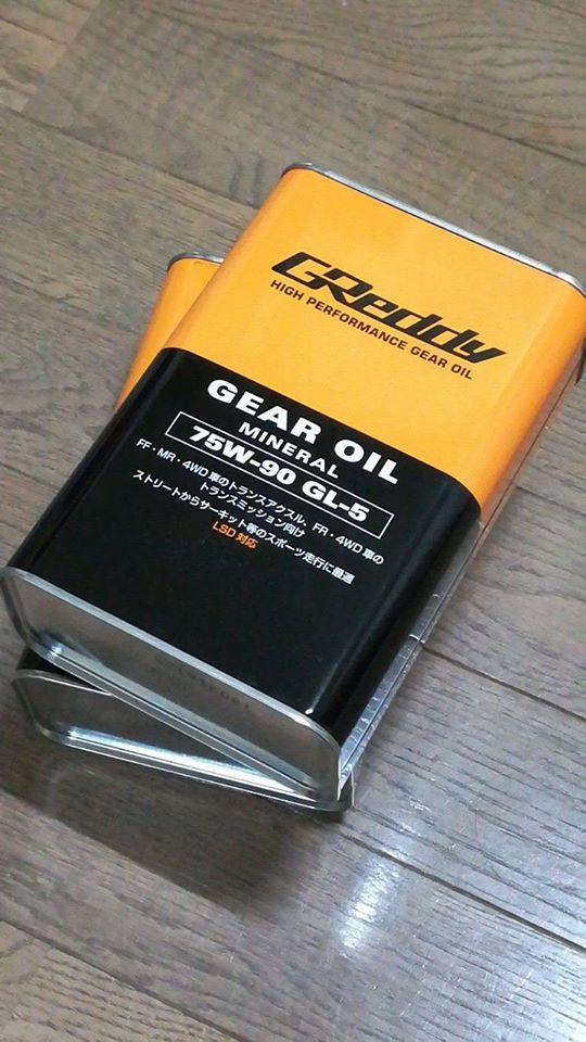 TRUST GReddy GReddy GEAR OIL 75W-90 GL-5 MINERAL BASE