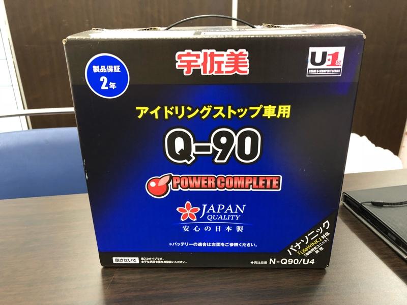 Panasonic N-Q90/U4
