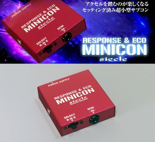 シエクル_ミニコン シエクル_ミニコン]ZRE186H オーリス_2ZR-FAE用サブコンピューター(サブコン)<燃費・レスポンス・トルクUP> / MINICON-T2A