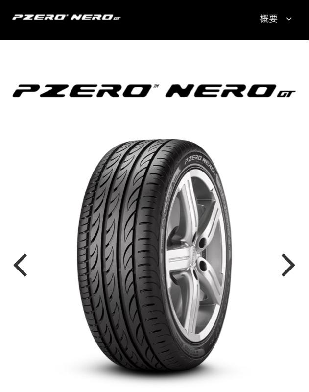 PIRELLI PZero nero GT 235/35ZR19