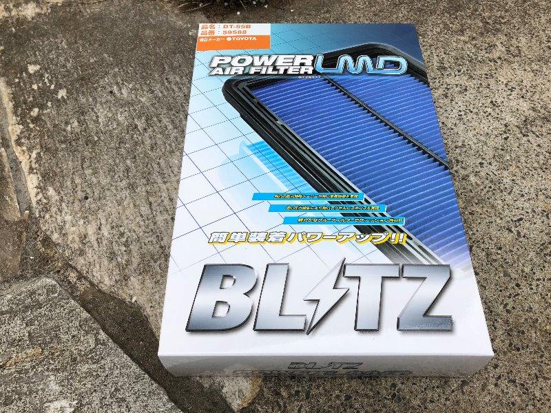 BLITZ パワーエアーフィルター