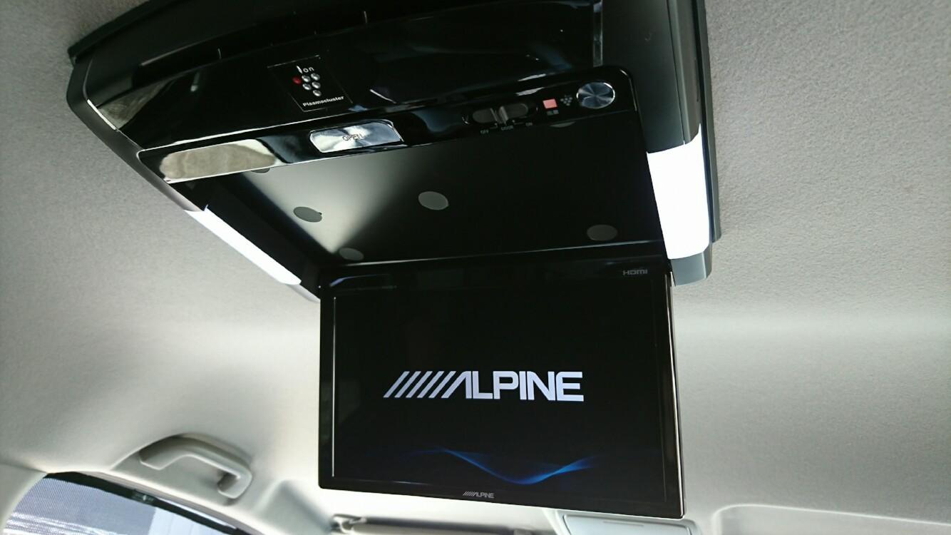 ALPINE PXH10S-R-B