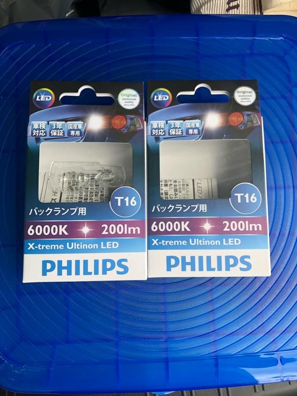 PHILIPS X-treme Ultinon LED 6000K T16 Reverse