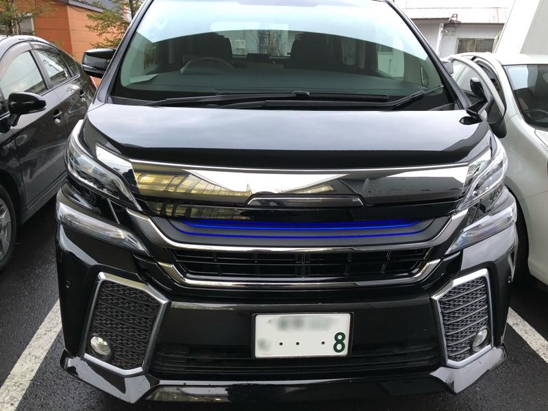 トヨタモデリスタ / MODELLISTA フロントグリル