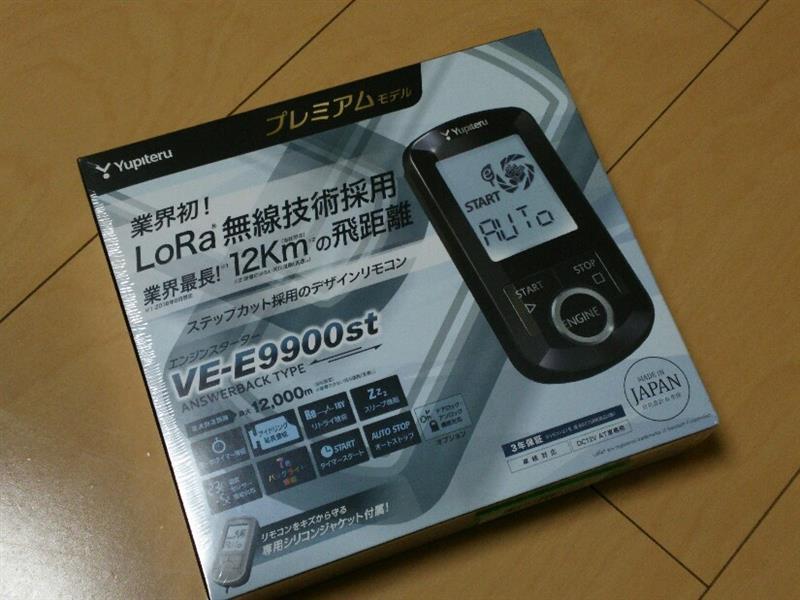 YUPITERU VE-E9900st