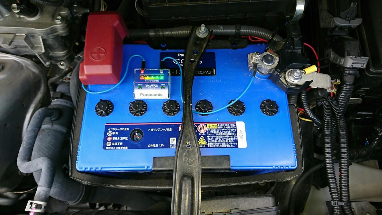 Panasonic caos アイドリングストップ車用 N-S100/A2