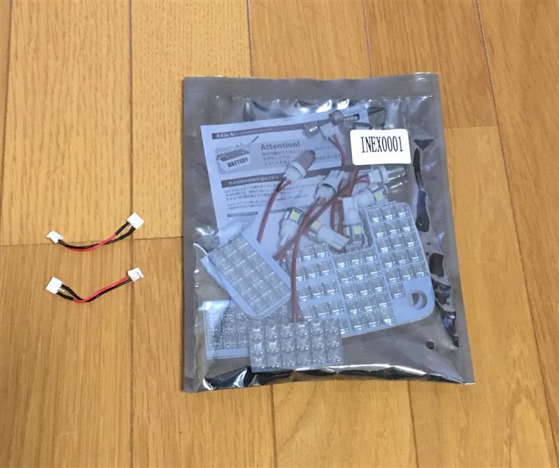 イネックスショップ RIDE LEDルームランプ 164発 9点セット