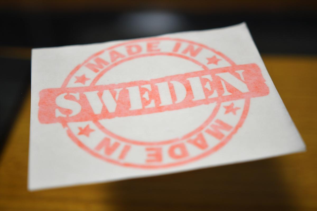 Kiwistar Made in Sweden 12cm x 10cm オレンジ