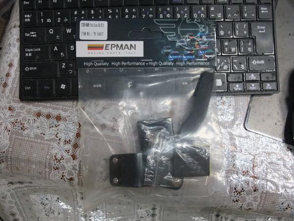 EPMAN ウインカーポジションアップキット