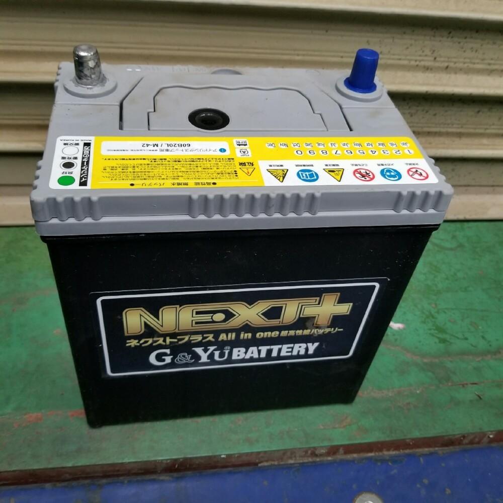 G&Yu Battery / NAKANO NP60B20L/M-42