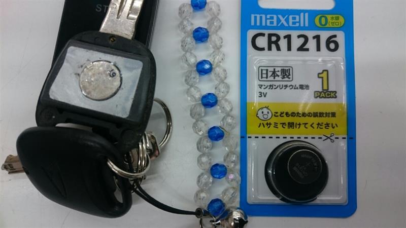 maxell リチウム電池 / CR1216