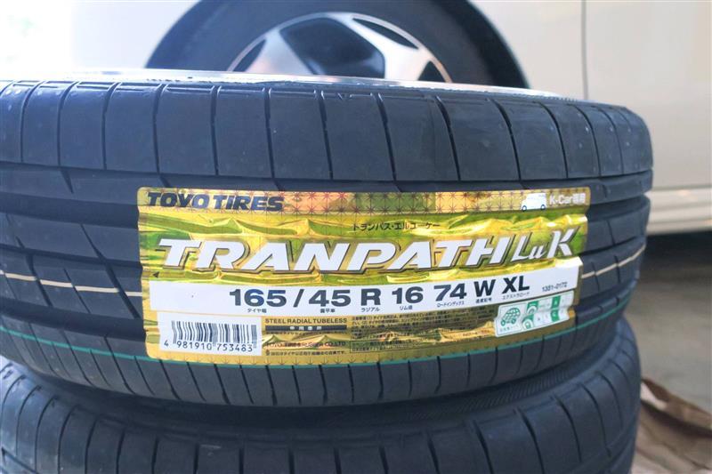 TOYO TIRES TRANPATH LuK 165/45R16