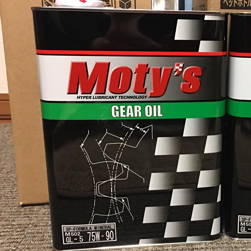 Moty's M502 75W-90