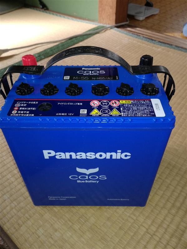 Panasonic カオス