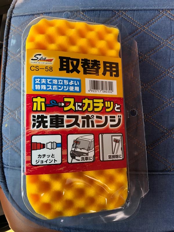 SPA / Spa Plus / ワコー 取替用洗車スポンジ