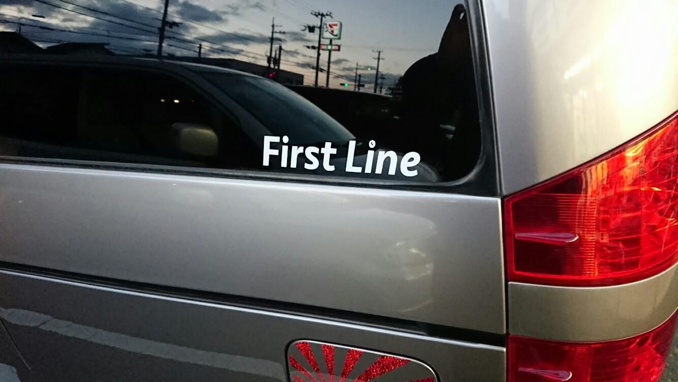 不明 First Line ミーティング ステッカー