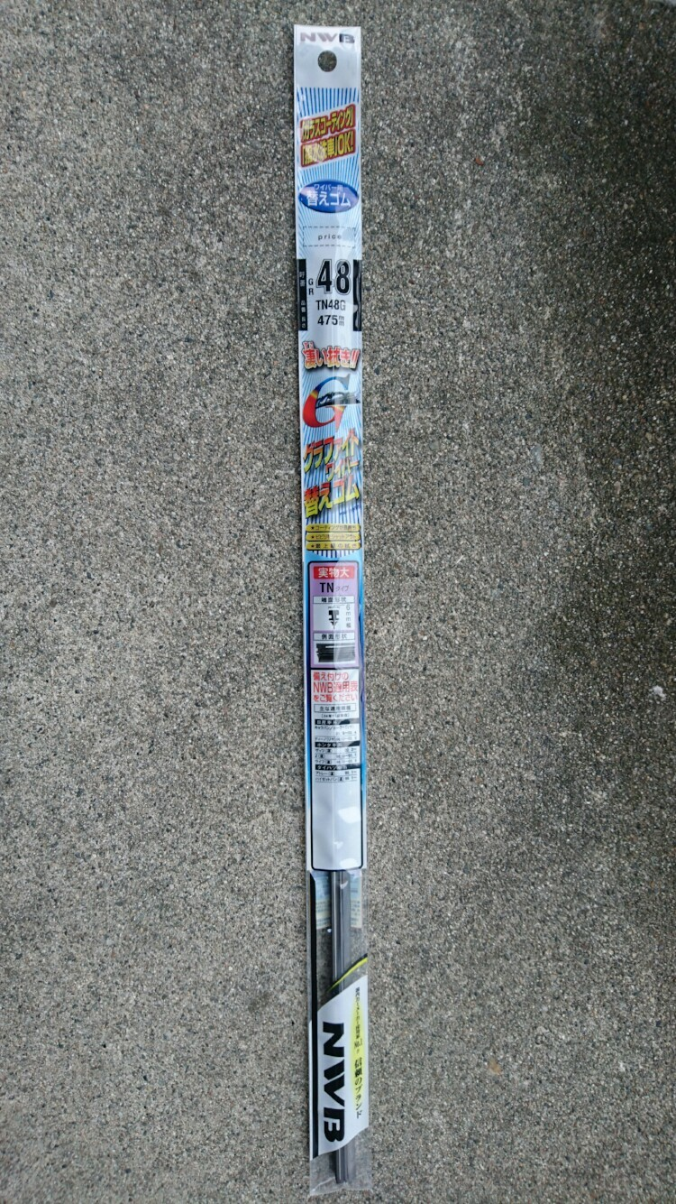 NWB / 日本ワイパーブレード グラファイトワイパー 替えゴム