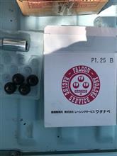 サニートラックレーシングサービスワタナベ Eight Spoke B Typeの全体画像