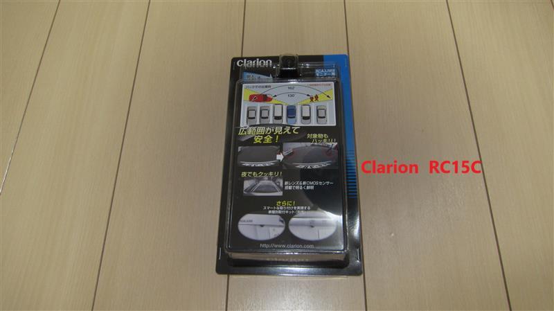 Clarion RC15C
