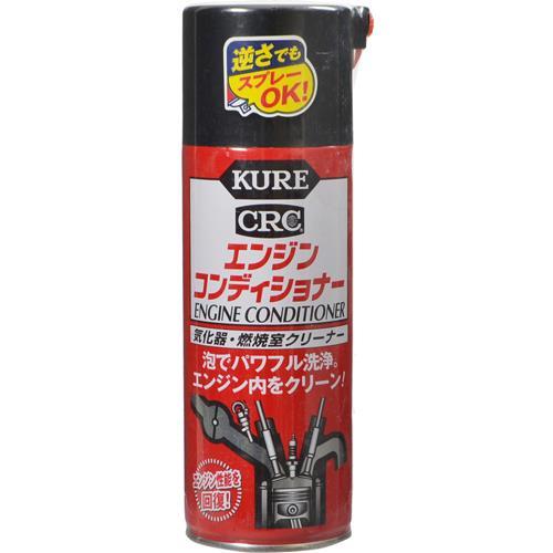 KURE エンジンコンディショナー