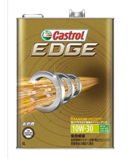 Castrol EDGE 10W-30