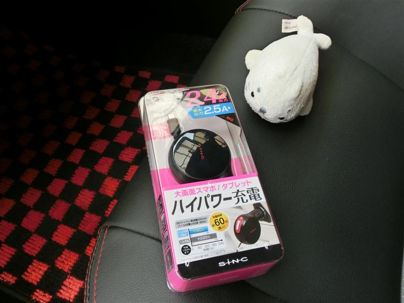 SEIWA SiNC D407 リールチャージャーX3
