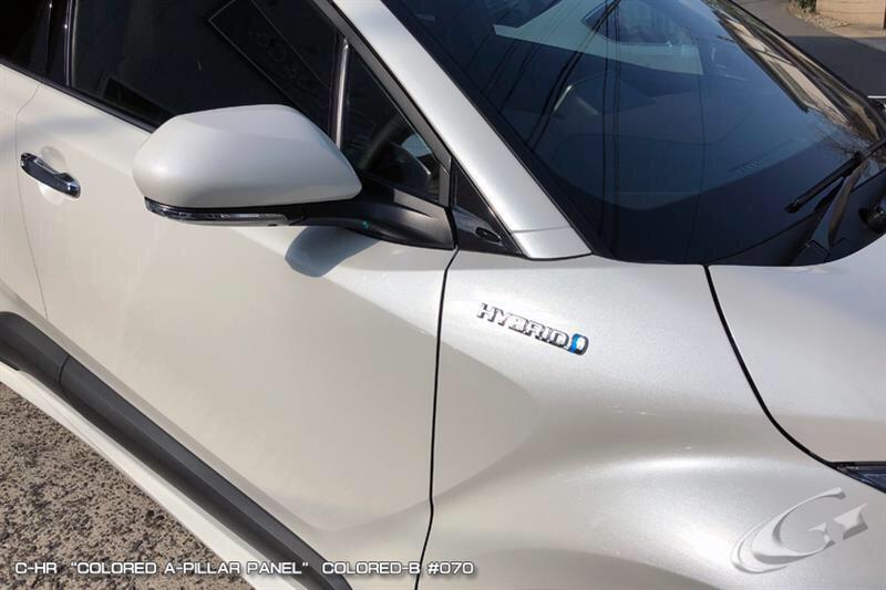 Grazio&Co. カラードAピラーパネル カラードB 070