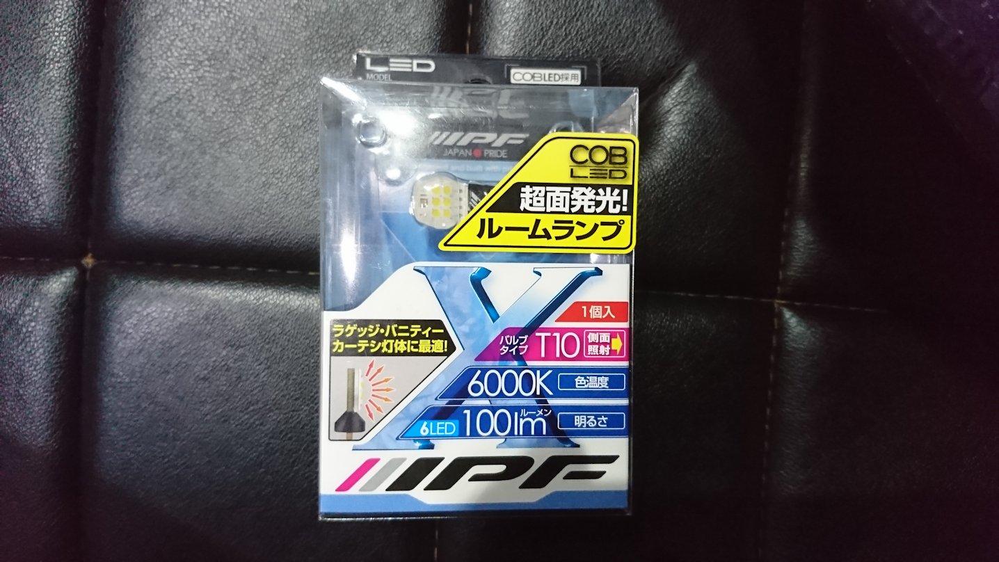 IPF COB LED ROOM LAMP 107R