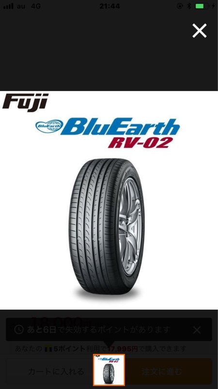 YOKOHAMA BluEarth RV-02 225/45R19