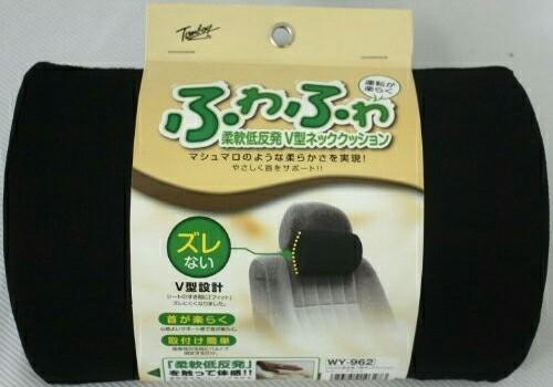 Tomboy / 錦産業 WY-962 柔軟低反発V型ネッククッション