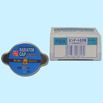NGKスパークプラグ / 日本特殊陶業 ラジエターキャップ 標準タイプ