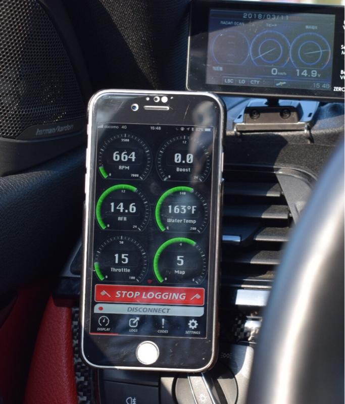 BMS / Burger Motorsports JB4 Bluetooth Connect KIt