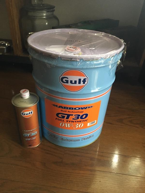 Gulf Gulf ARROW GT30 0W-30