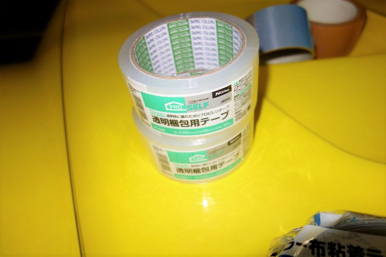 NITOMS 透明梱包テープJ3500厚さ0.05x幅48x長さ50m