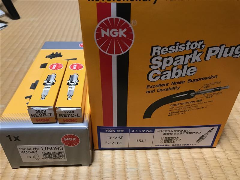 NGKスパークプラグ / 日本特殊陶業 プラグコード/プラグケーブル RC-ZE81