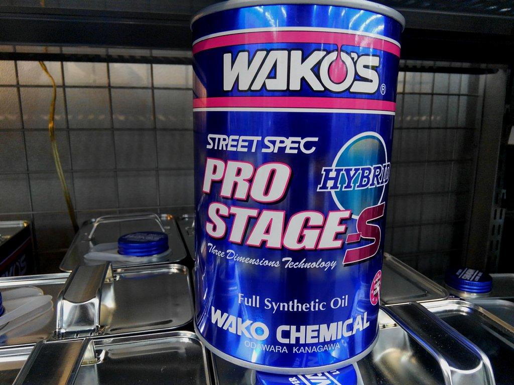 WAKO'S PRO-S・HV/プロステージS・ハイブリッド