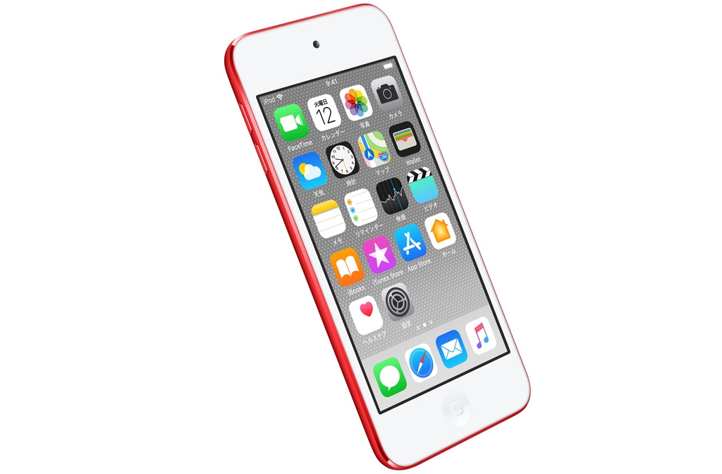 Apple iPod touch 128GB 第6世代