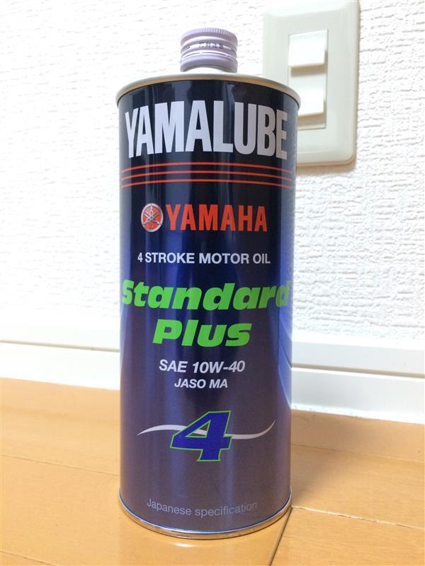ヤマハ(純正) ヤマルーブ スタンダードプラス 1L