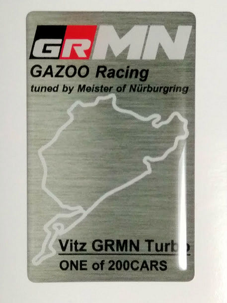 自作 オリジナルGRMN樹脂盛りプレート