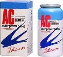 hien / 飛燕 AC ester power boost
