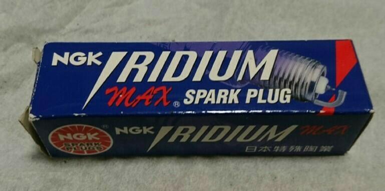 NGKスパークプラグ / 日本特殊陶業 IRIDIUM MAX BKR7EIX-11PS