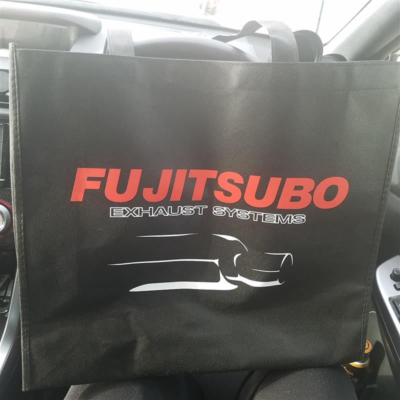 FUJITSUBO 手提げ袋