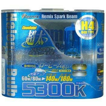 Remix Halogen Bulb 5300k スパークビーム YS30